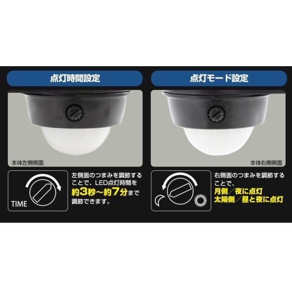 センサーライト 電池式 屋外 人感センサー 明るい 玄関 LED ツインライト 防雨 角度調節可能 左右 上下 140° 乾電池式 単3 350ルーメン 配線不要 ワイヤレス|wide|09