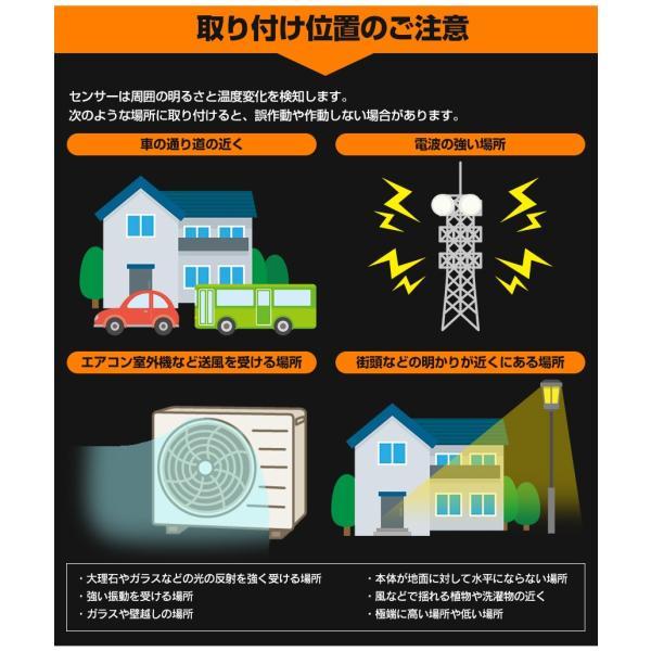 センサーライト 電池式 屋外 人感センサー 明るい 玄関 LED ツインライト 防雨 角度調節可能 左右 上下 140° 乾電池式 単3 350ルーメン 配線不要 ワイヤレス|wide|10