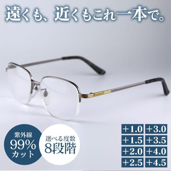 老眼鏡 シニアグラス 遠中近用 遠近両用 おしゃれ メンズ レディース 累進レンズ 日本製 男性 紫外線カット99% UVカット99%|wide|02