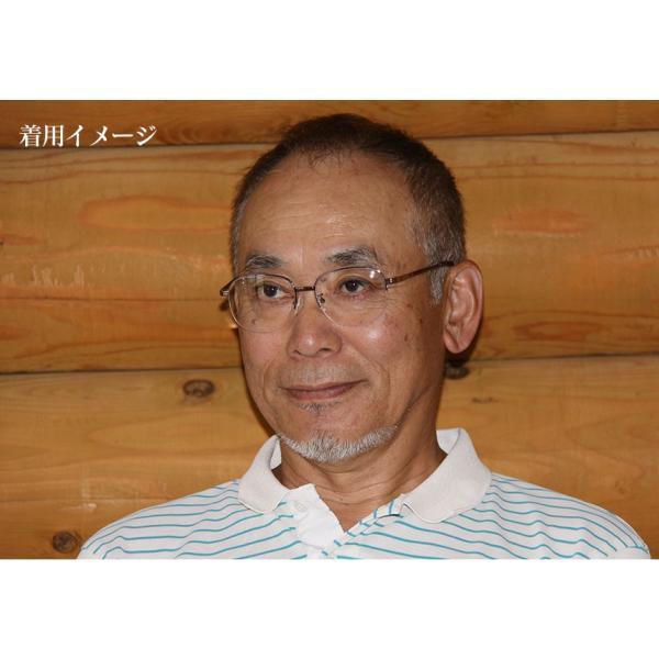 老眼鏡 シニアグラス 遠中近用 遠近両用 おしゃれ メンズ レディース 累進レンズ 日本製 男性 紫外線カット99% UVカット99%|wide|04