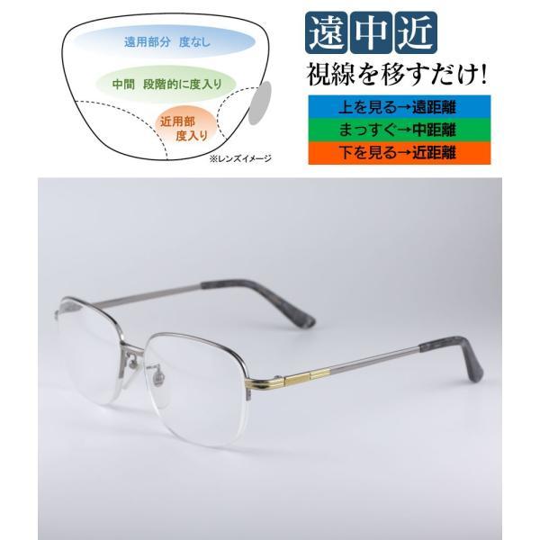 老眼鏡 シニアグラス 遠中近用 遠近両用 おしゃれ メンズ レディース 累進レンズ 日本製 男性 紫外線カット99% UVカット99%|wide|05
