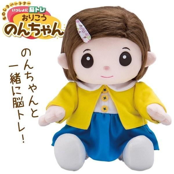 のんちゃん 介護人形 脳トレ玩具 おりこうのんちゃん 脳トレ コミュニケーションロボット 女の子 高齢者 話す人形 歌 うた 話し相手 プレゼント 3ヶ月保証|wide|02
