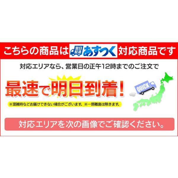 加湿器 USB 卓上加湿器 小型 コンパクト USB加湿器 超音波式 手入れ簡単 decos USB超音波式加湿器 乾燥対策 ミニ  家庭用 オフィス用 静音|wide|09