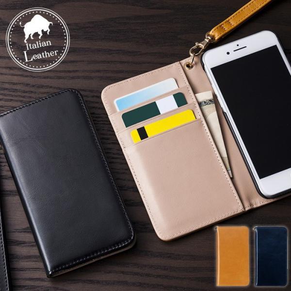 スマホケース 手帳型 iPhone8 iPhone7 本革 レザー 革 ケース おしゃれ マグネット プレゼント|wide