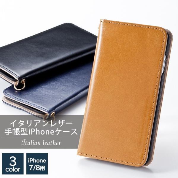 スマホケース 手帳型 iPhone8 iPhone7 本革 レザー 革 ケース おしゃれ マグネット プレゼント|wide|02