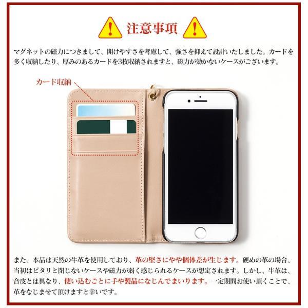 スマホケース 手帳型 iPhone8 iPhone7 本革 レザー 革 ケース おしゃれ マグネット プレゼント|wide|15