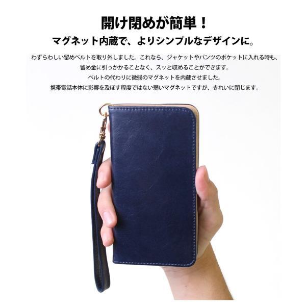 スマホケース 手帳型 iPhone8 iPhone7 本革 レザー 革 ケース おしゃれ マグネット プレゼント|wide|06