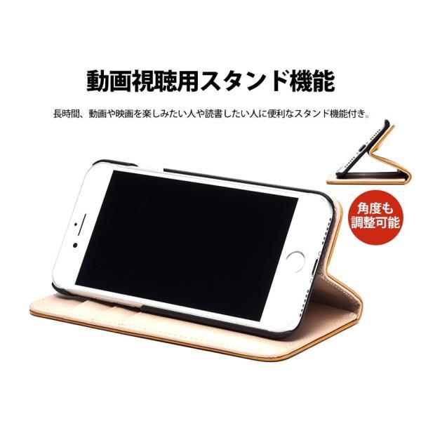 スマホケース 手帳型 iPhone8 iPhone7 本革 レザー 革 ケース おしゃれ マグネット プレゼント|wide|07