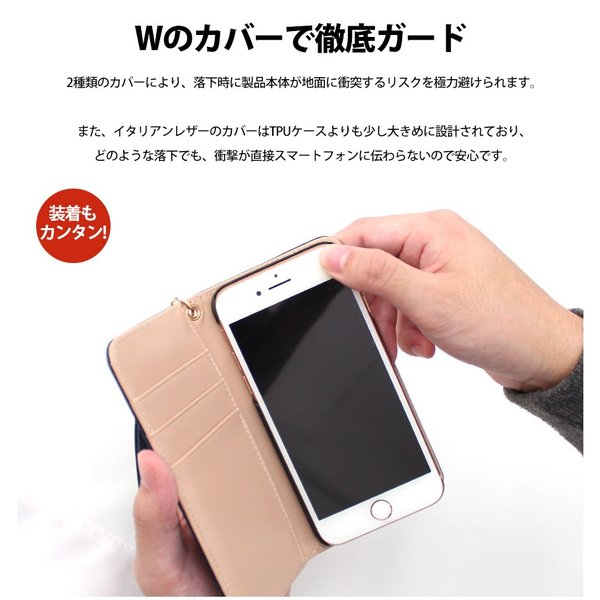 スマホケース 手帳型 iPhone8 iPhone7 本革 レザー 革 ケース おしゃれ マグネット プレゼント|wide|08