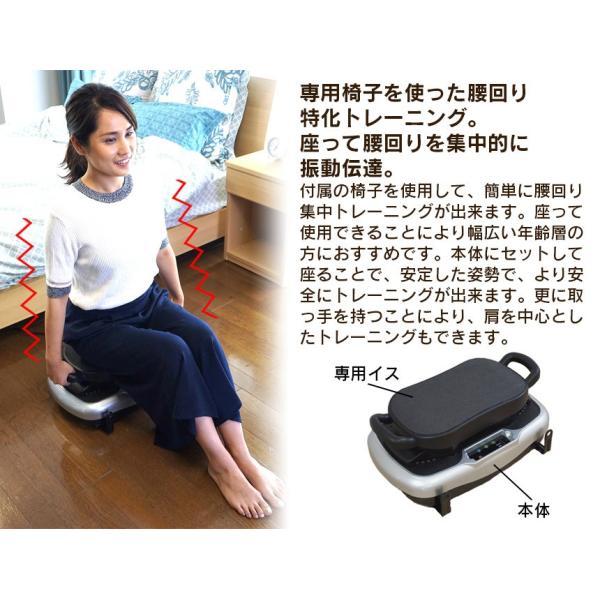 ライフフィットトレーナー 2way 振動マシン ブルブル LIFE FIT ダイエット器具 ライフフィット 腰 ストレッチゴム 椅子 有酸素運動 筋トレ 小型 軽量|wide|05
