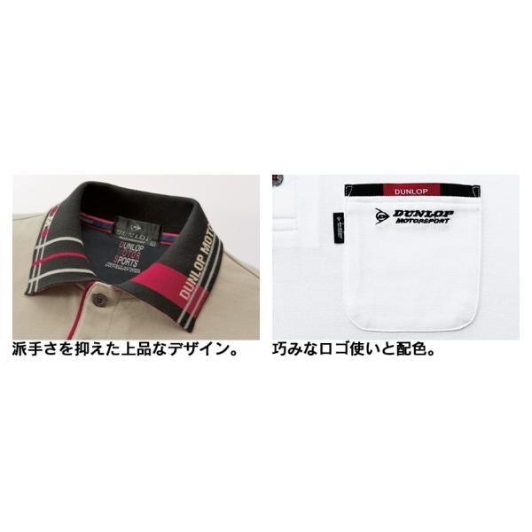 ポロシャツ 長袖 メンズ ダンロップ モータースポーツ セット 3枚 3色 同サイズ3色組 wide 04