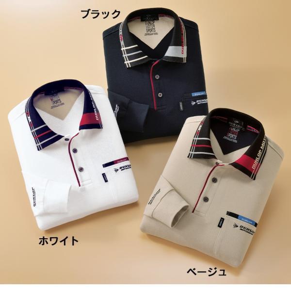 ポロシャツ 長袖 メンズ ダンロップ モータースポーツ セット 3枚 3色 同サイズ3色組 wide 05