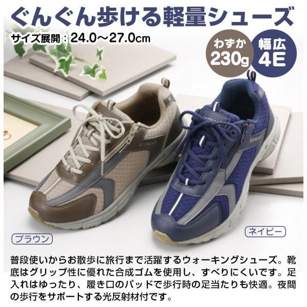 靴 メンズ 歩きやすい 紳士靴 カジュアルシューズ 4E 幅広 スニーカー おしゃれ ピエルッチ ウォーキングシューズ 2色組 2足セット 【新聞掲載】|wide|02