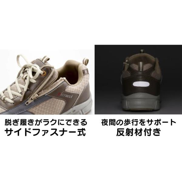 靴 メンズ 歩きやすい 紳士靴 カジュアルシューズ 4E 幅広 スニーカー おしゃれ ピエルッチ ウォーキングシューズ 2色組 2足セット 【新聞掲載】|wide|03