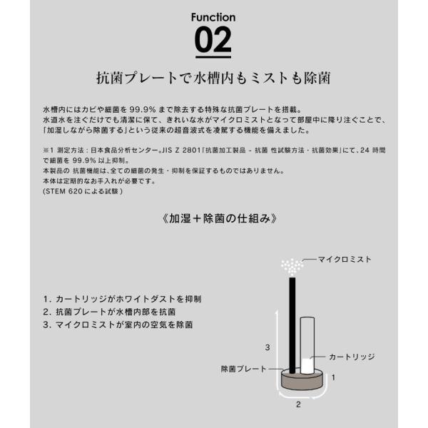 加湿器 cado カドー 超音波式加湿器 HM-C620 ポイント10倍 wide 05