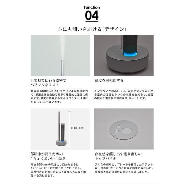 加湿器 cado カドー 超音波式加湿器 HM-C620 ポイント10倍 wide 07