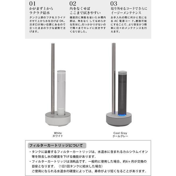 加湿器 cado カドー 超音波式加湿器 HM-C620 ポイント10倍 wide 09