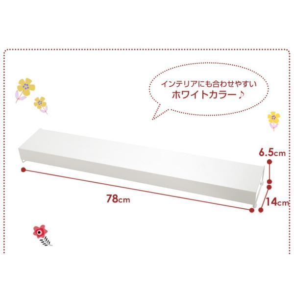 排気口カバー キッチン用品 グリルカバー 75cm 日本製 IH ガス コンロカバー コンロ奥ラック おしゃれ 調味料ラック 調味料置き 鍋置き|wide|04