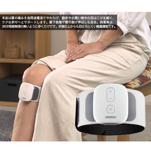 電気治療バンド 膝 電位治療器 オムロン 低周波治療器 サポーター 電気超サポ ーター ひざ ヒザ omron 医療機器 膝の痛み 高齢者 プレゼント|wide|04