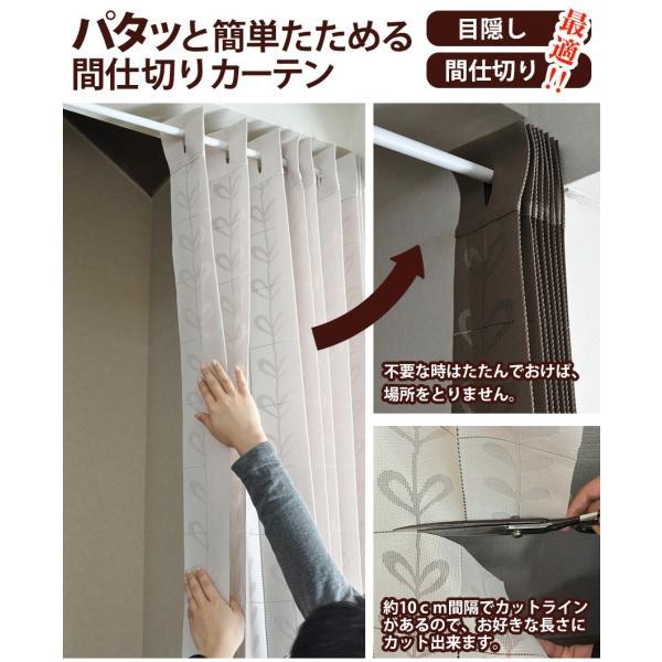 カーテン 目隠し パタパタカーテン 間仕切り 厚手 幅150cm × 長さ200cm アコーディオン 断熱 冷気遮断 保温 階段 脱衣所 洗面所 日本製 長さ調節|wide|02