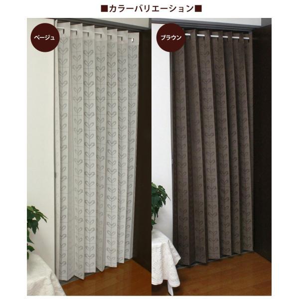 カーテン 目隠し パタパタカーテン 間仕切り 厚手 幅150cm × 長さ200cm アコーディオン 断熱 冷気遮断 保温 階段 脱衣所 洗面所 日本製 長さ調節|wide|04