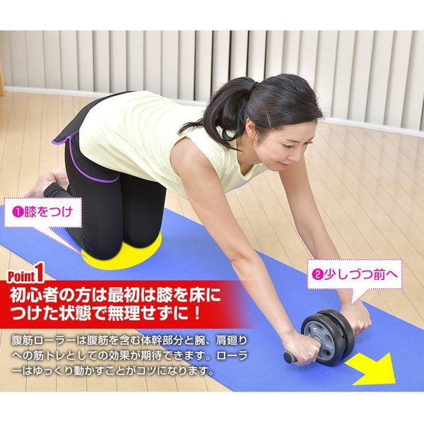 腹筋ローラー メンズ 初心者 筋トレ フィットネス器具 ダイエット器具 ダイエット用品 エクササイズローラー トレーニング|wide|05