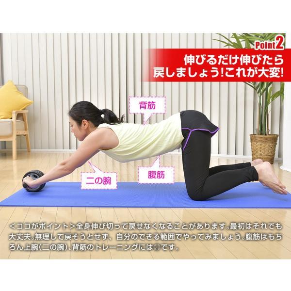 腹筋ローラー メンズ 初心者 筋トレ フィットネス器具 ダイエット器具 ダイエット用品 エクササイズローラー トレーニング|wide|06