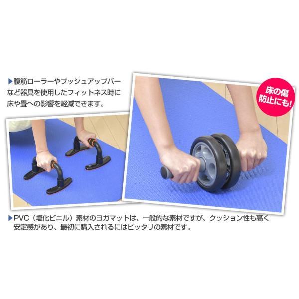 トレーニングマット ヨガマット 8mm 初心者 人気 ケース付き おしゃれ 持ち運び 高品質 厚手 筋トレ かわいい エクササイズマット ストレッチ 安い wide 04