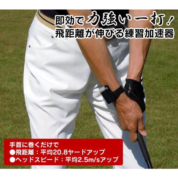 ゴルフ用品 メンズ レディース スイング練習器具 スイング加速器 飛距離アップ ヘッドスピードアップ 練習用 カソッキー KASOKEY|wide|02