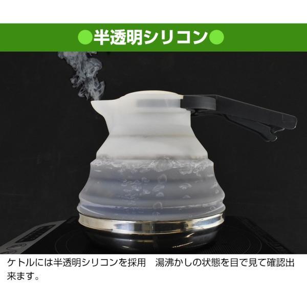 電気ケトル 持ち運び 折りたたみ ポータブル 外用 コーヒー セット ケトル カップ2個 IH対応 ガスコンロ対応 シリコン製 コンパクト 収納 oritam オリタム|wide|06