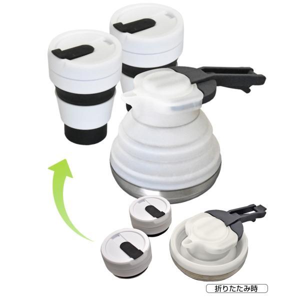 電気ケトル 持ち運び 折りたたみ ポータブル 外用 コーヒー セット ケトル カップ2個 IH対応 ガスコンロ対応 シリコン製 コンパクト 収納 oritam オリタム|wide|07