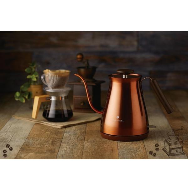 電気ケトル ステンレス おしゃれ コーヒー用 コーヒードリップ 電気ポッド 電気やかん 細口 スリムノズル 0.7L|wide|04