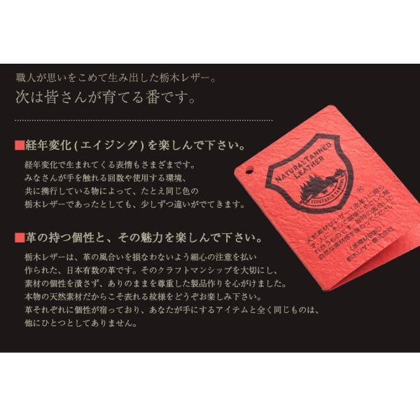 栃木レザー 財布 小銭入れ コインケース メンズ 二つ折り 大容量 ファスナー カードが入る 革 皮 牛革 本革 レザー 20代 30代 40代 50代 ギフト プレゼントに|wide|06