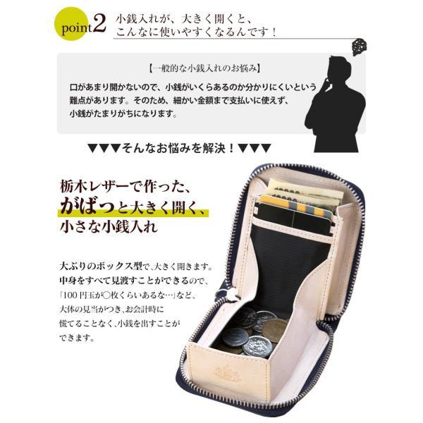 栃木レザー 財布 小銭入れ コインケース メンズ 二つ折り 大容量 ファスナー カードが入る 革 皮 牛革 本革 レザー 20代 30代 40代 50代 ギフト プレゼントに|wide|07