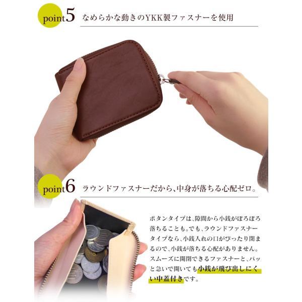 栃木レザー 財布 小銭入れ コインケース メンズ 二つ折り 大容量 ファスナー カードが入る 革 皮 牛革 本革 レザー 20代 30代 40代 50代 ギフト プレゼントに|wide|10