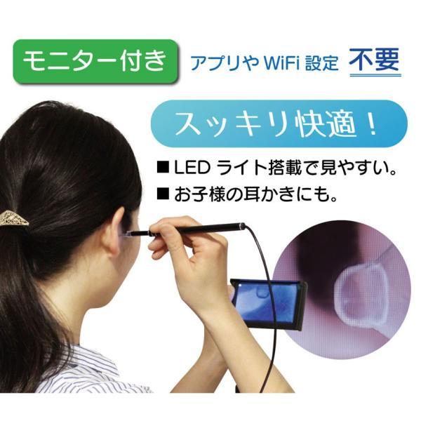 耳かき カメラ付き耳かき スコープ みみかき モニター付き スマホ不要 イヤースコープ EAR-SCOPE-LCD 新聞掲載|wide|03