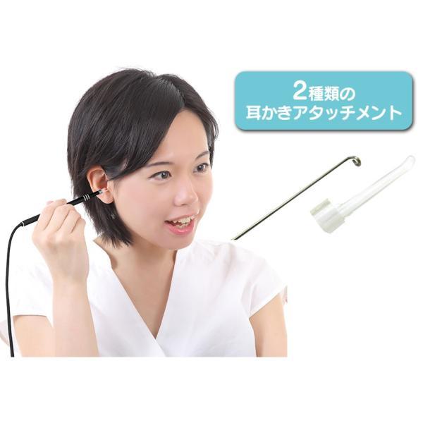 耳かき カメラ付き耳かき スコープ みみかき モニター付き スマホ不要 イヤースコープ EAR-SCOPE-LCD 新聞掲載|wide|04
