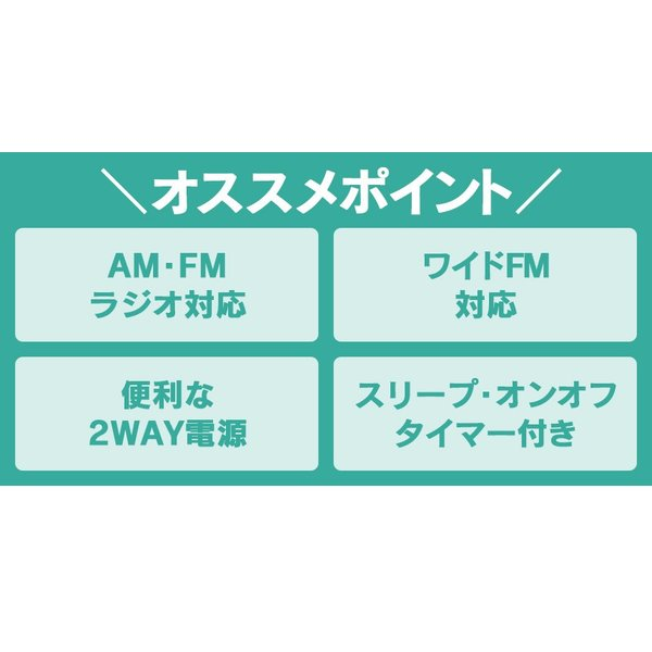 CDプレーヤー CDラジオ 学習用 速聴き 遅聴き 速聴き 遅聴き 学習用 英会話 速度調整 マナヴィ Manavy CDR-550SC|wide|03