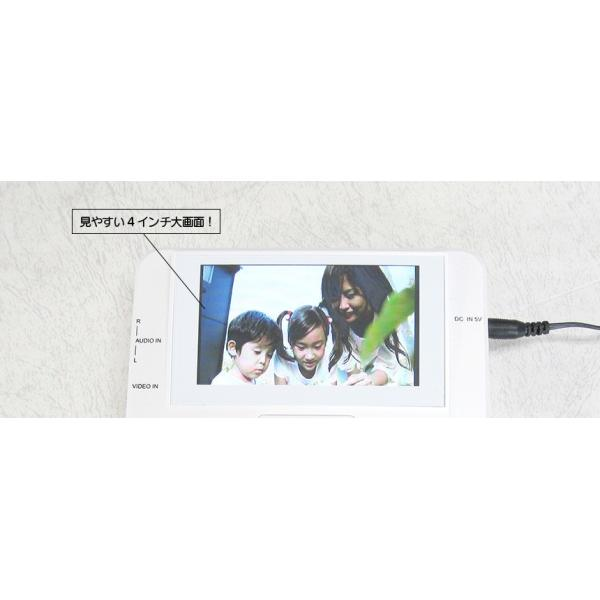ビデオダビングボックス ビデオキャプチャー レコーダー VHS 8mm USB DVD 録画 SDカード TV番組の録画 高齢者 シニア 簡単 4インチ 大画面 保存 wide 03