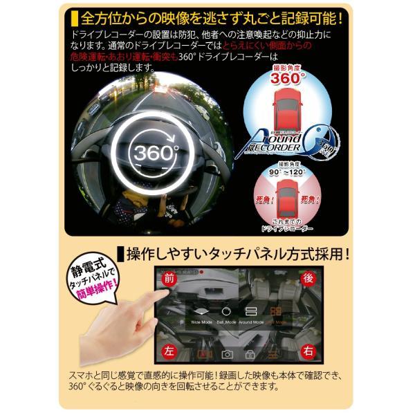 ドライブレコーダー 本体 360度 前後 ドラレコ ミラー型 タッチパネル式 駐車監視機能 Gセンサー バックカメラ 12V 24V|wide|04