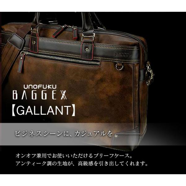 BAGGEXギャランブリーフ|wide|02