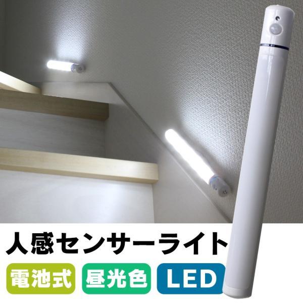 防災グッズ 人感センサーライト LED 明るい 屋内 室内 照明 電池式 玄関 センサーライト 明暗センサー 昼光色 足元灯 省エネ フットライト 乾電池式|wide|02