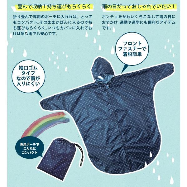 雨具 ポンチョ レインコート レディース レインポンチョ 自転車用 アウトドア 携帯 透明フード 雨よけ 水玉 ドット|wide|04