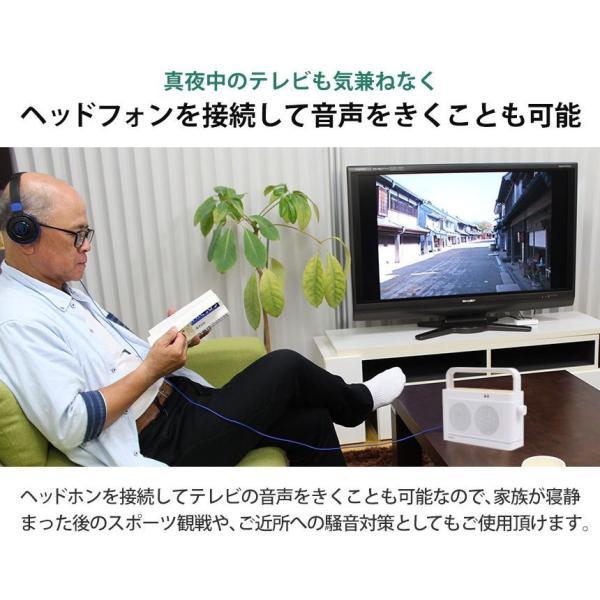 テレビスピーカー ワイヤレス 手元 耳元 スピーカー TV テレビ用 高齢者 ご老人 補聴 難聴 テレビ用 お手元スピーカー 充電式|wide|12