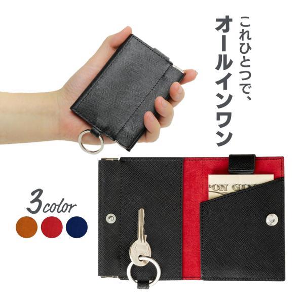 財布 メンズ レディース 二つ折り 小さい財布 革 おしゃれ ブランド コインケース 小さめ 使いやすい 安い キャッシュレス 札入れ バレンタイン ミニ財布|wide