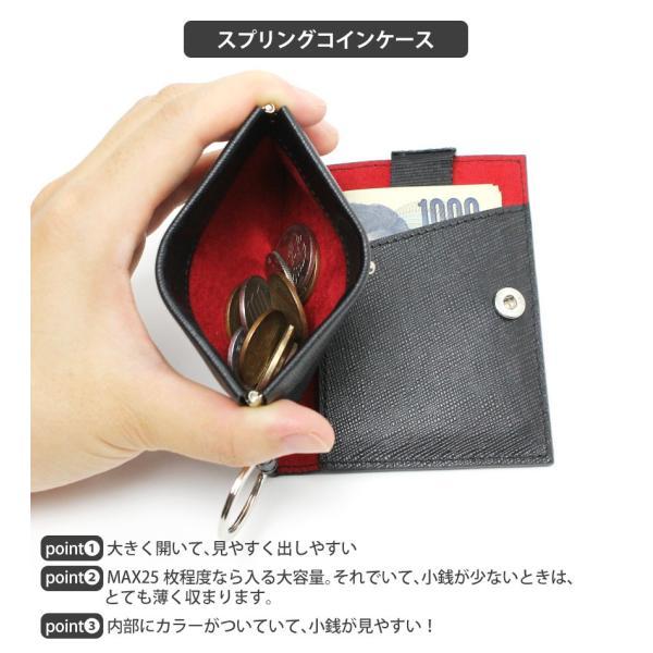 財布 メンズ レディース 二つ折り 小さい財布 革 おしゃれ ブランド コインケース 小さめ 使いやすい 安い キャッシュレス 札入れ バレンタイン ミニ財布|wide|12