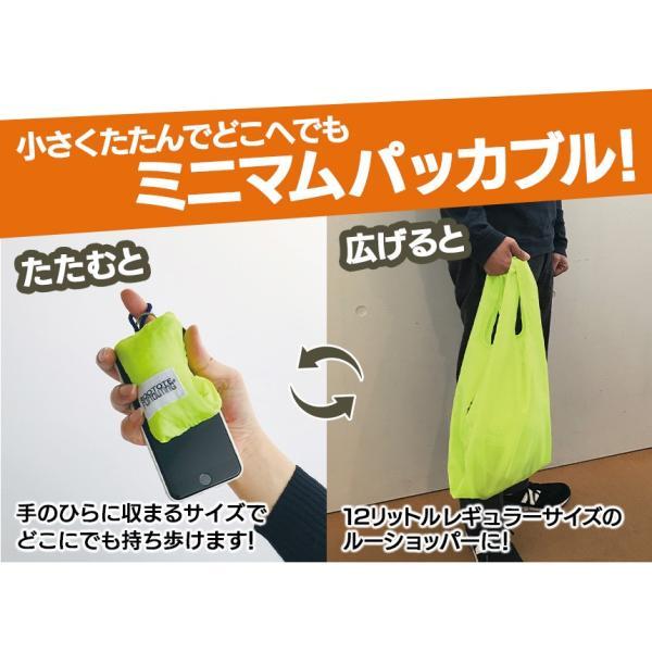エコバッグ 折り畳み おしゃれ 小さい 買い物バッグ ミニ コンパクト 無地 軽量 スマホ 携帯 リング付き 耐荷重14kg ルーショッパー Lazy-A ROOTOTE ルートート|wide|02