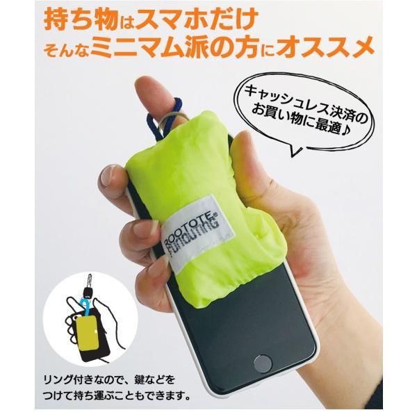 エコバッグ 折り畳み おしゃれ 小さい 買い物バッグ ミニ コンパクト 無地 軽量 スマホ 携帯 リング付き 耐荷重14kg ルーショッパー Lazy-A ROOTOTE ルートート|wide|03