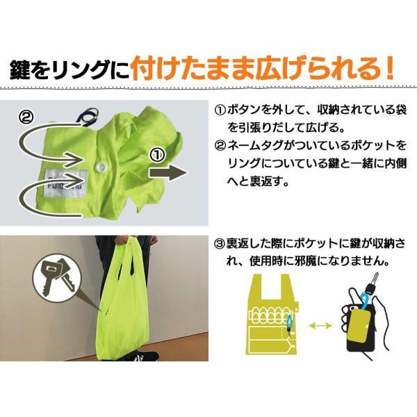 エコバッグ 折り畳み おしゃれ 小さい 買い物バッグ ミニ コンパクト 無地 軽量 スマホ 携帯 リング付き 耐荷重14kg ルーショッパー Lazy-A ROOTOTE ルートート|wide|04