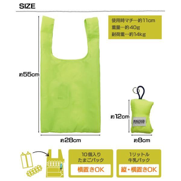 エコバッグ 折り畳み おしゃれ 小さい 買い物バッグ ミニ コンパクト 無地 軽量 スマホ 携帯 リング付き 耐荷重14kg ルーショッパー Lazy-A ROOTOTE ルートート|wide|05
